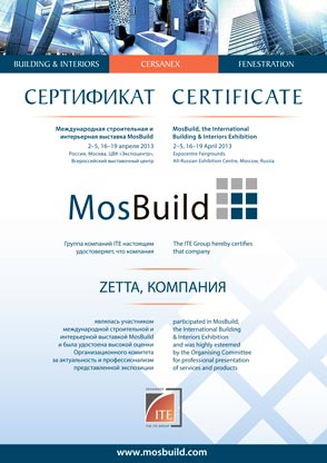 Certificate for Zetta door unit